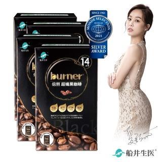 【MOMO獨家】倍熱 超孅黑咖啡10入x4盒組-防彈咖啡好夥伴(快速)