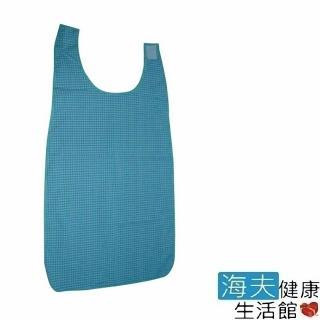 【YAHO 耀宏 海夫】YH332 防水圍兜(雙包裝)