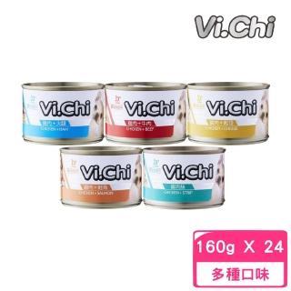 【Vi.chi 維齊】狗用罐頭 160g(24罐組)