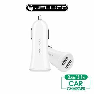 【JELLICO】輕巧系列  5V 3.1A 2孔車用充電器(JEP-AC31-WT)
