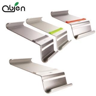 【Obien】iStand鋁合金雙角度手機平板支架(四色可選)