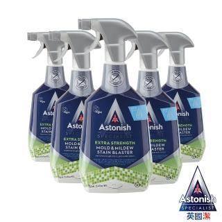 【Astonish】英國潔瞬效除黴去污清潔劑5瓶(750mlx5)