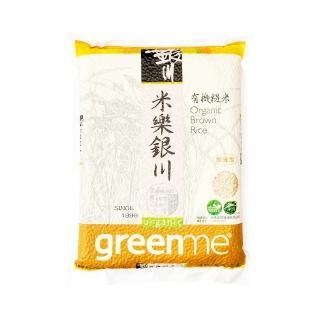 【米樂銀川】銀川有機糙米(2kg)