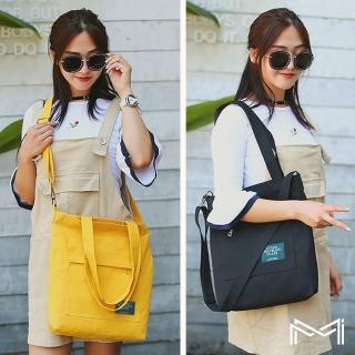 【MI】韓國斜挎肩背前置口袋二用包帆布包(五色可選)