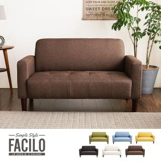 【H&D】MODERN DECO 法西羅舒適雙人布沙發-6色-DIY(雙人布沙發 DIY組裝)