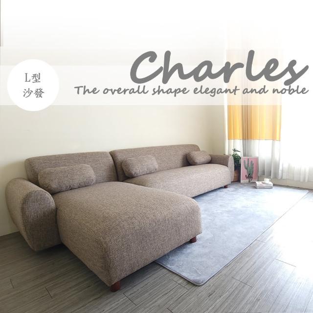 【BN-Home】Charles查理斯日系簡約風格L型布沙發(沙發 / L型沙發 / 休閒椅)