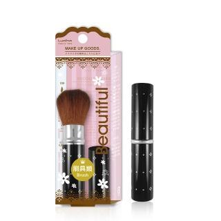 【Lumina露蜜】A51星鑽化妝刷-小(蜜粉腮紅刷 腮紅刷)