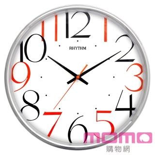 【RHYTHM 麗聲】現代時尚設計風滑動式超靜音掛鐘(橙黑設計款)