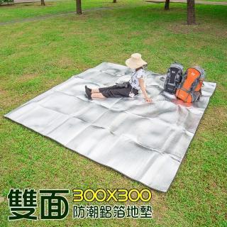 【索樂生活】雙面防潮鋁箔地墊3*3m(地墊 睡墊 野餐墊 露營睡墊 防潮墊 鋁箔軟墊 防水 防潮地墊 雙面鋁箔墊)
