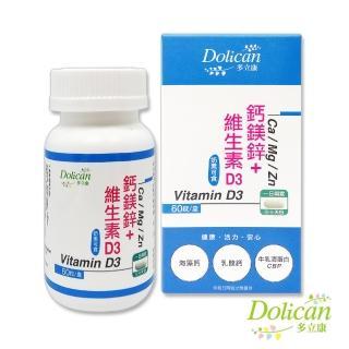 【多立康】鈣鎂鋅+維生素D3(60粒/瓶)