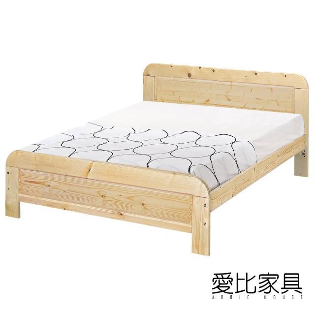 【AB】松木5尺雙人床架/