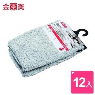 【金獎】塵咬巾 竹炭抗菌清潔巾 12入