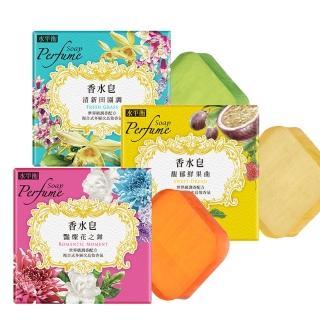 【水平衡】香水皂繽紛3入組(清新田園調+馥郁鮮果曲+艷燦花之舞)