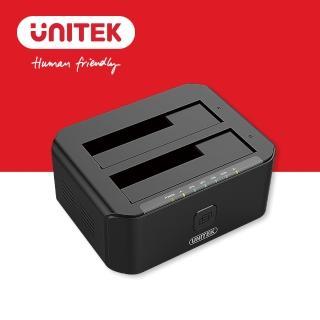 ~UNITEK 優越者鋁合金USB3.0智慧雙槽硬碟外接盒2.5 3.5吋~Y~3032