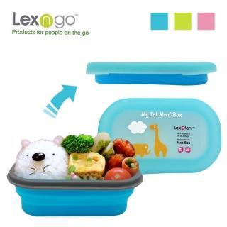 【Lexngo】兒童矽膠餐盒-小(餐盒 碗盤 廚具 便當)