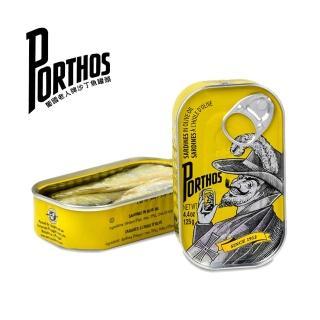【PORTHOS】葡國老人牌-橄欖油沙丁魚(125g)