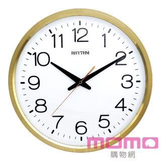 【RHYTHM 麗聲】極簡時尚設計金屬色系超靜音掛鐘(奢華金)