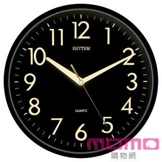 【RHYTHM 麗聲】現代居家風格超靜音經典款10吋掛鐘(尊爵黑)