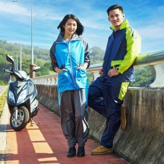 【TDN】風行競速風雨衣兩件式套裝風衣外套(運動風機車雨衣/透氣內網/反光條附收納袋ES4302)