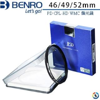 【BENRO百諾】PD CPL-HD WMC 偏光鏡 46/49/52mm(勝興公司貨)