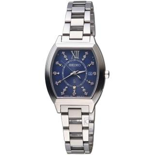 【SEIKO 精工】LUKIA繽紛耶誕限量太陽能電波腕錶(1B22-0BC0B  SSVW111J)