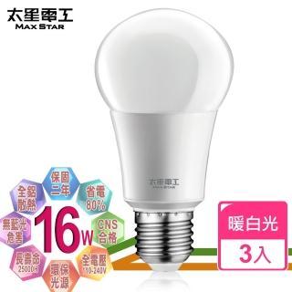 【太星電工】LED燈泡 E27/16W/暖白光(3入)