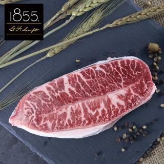 【勝崎生鮮】美國1855黑安格斯熟成PRIME凝脂牛排10片組(120公克±10% / 1片)