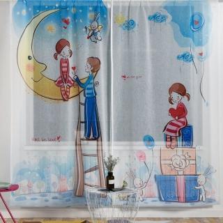 【伊美居】兩小無猜落地窗紗 130x230cm-2件