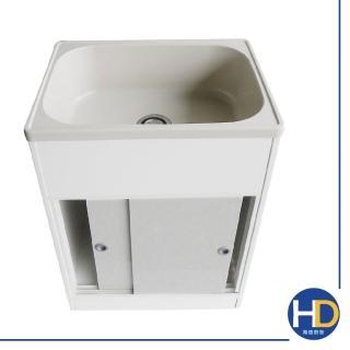 【海德廚衛】頂級輕巧塑鋼櫥櫃型單水槽(附洗衣板/洗碗/洗衣/洗手台)