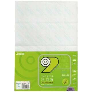 【阿波羅】WL-9208 阿波羅影印用自黏標籤紙(A4-8格)