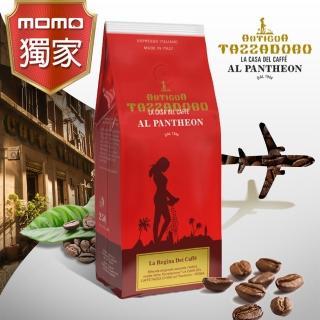 【義大利金杯咖啡】女王咖啡粉-濾泡式專用粉/250GR(全羅馬最好喝的咖啡)