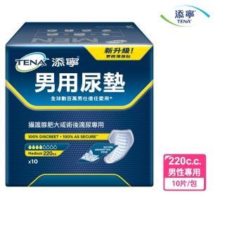 【添寧】男用尿墊(10片)