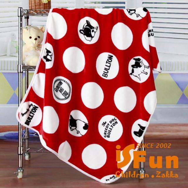 【iSFun】點點法鬥*保暖珊瑚絨毛毯/紅100x72cm/