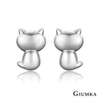 【GIUMKA】925純銀 俏皮貓 純銀耳環 MFS07097