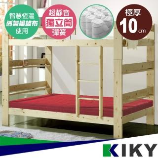 【KIKY】現貨 安妮超厚實10CM獨立筒薄床墊-單人3尺(雙層床適用)