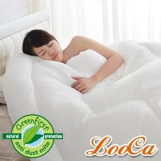 【LooCa】雲端超輕暖冬被1入(Greenfirst系列)
