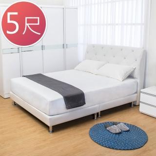 【BODEN】佩卡5尺白色皮革雙人床組(床頭片+床底-不含床墊)