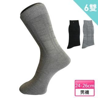 【ELF 三合豐】奈米竹炭抗菌除臭歐式立體條紋紳士襪/西裝襪/休閒襪-6雙(MIT 黑色、灰色)