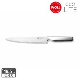 【Woll】冰鍛不銹鋼19.5cm 切片刀