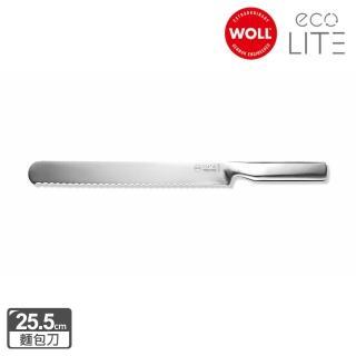 【Woll】冰鍛不銹鋼25.5cm 麵包刀