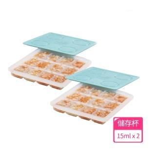 【2angels】矽膠副食品製冰盒(兩件組合)