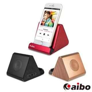 【aibo】BT-L05 二合一手機支架立體藍牙喇叭(記憶卡/FM/AUX)