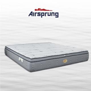 英國Airsprung頂級白金漢天王名床-雙人(S)