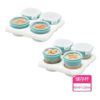 【2angels】矽膠副食品零食儲存杯(60ml+120ml)