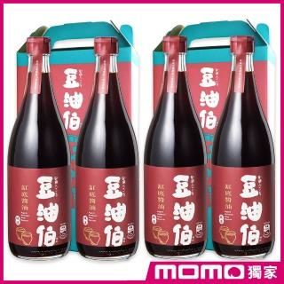 【豆油伯醬油增量升級版】缸底醬油禮盒組(680ml*2入;2組/共4瓶)-春節禮盒