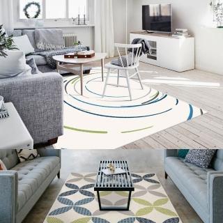 【范登伯格】卡西諾 現代流行進口地毯-共兩款(80x150cm)