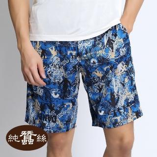 【岱妮蠶絲】休閒海灘褲-藍(MMP1BE02)