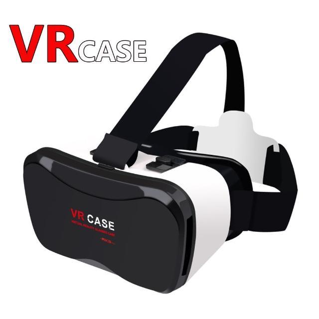 暴風3D眼鏡VR