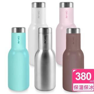 【Driver】時尚冷熱兩用保溫瓶(380ml)