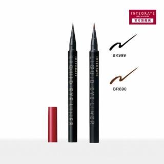 【INTEGRATE】極線完美持色眼線液筆 0.5mL